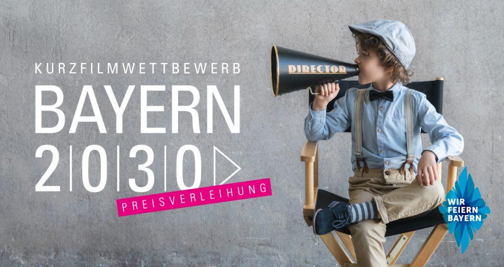 Visual Kurzfilmwettbewerb 2030